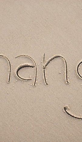 Change hand written in sand